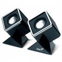 Genius 31731031100 - Altavoces Sp-D120 2W Usb Volume Control Black - Tipología De Uso: Pc - Laptop - Tablet - S