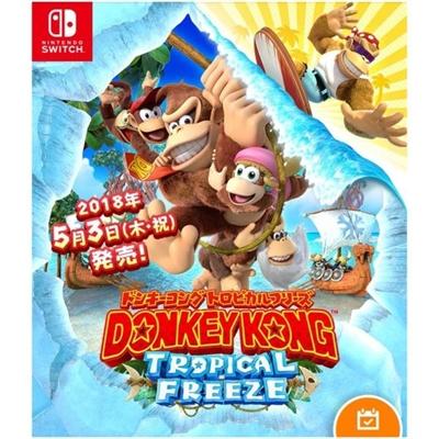 Nintendo 2522981 Juego Nintendo Switch Donkey Kong Tropic Imagen Y
